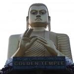 Дамбулла и Сигирия: по горам и пещерам Шри-Ланки