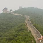 Поход на Великую Китайскую стену