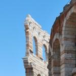 Не Римом единым: другие известные колизеи