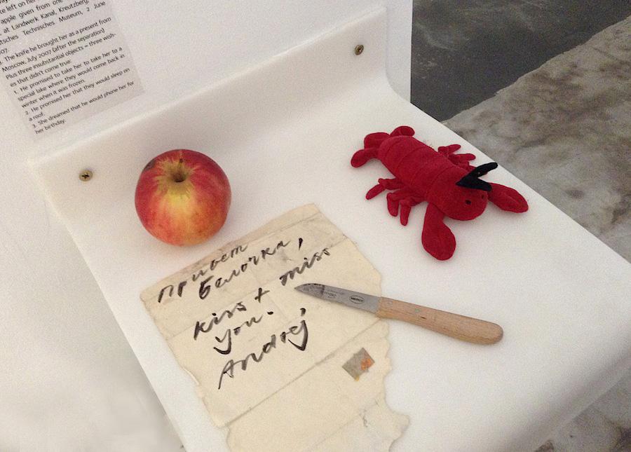 яблоко и нож