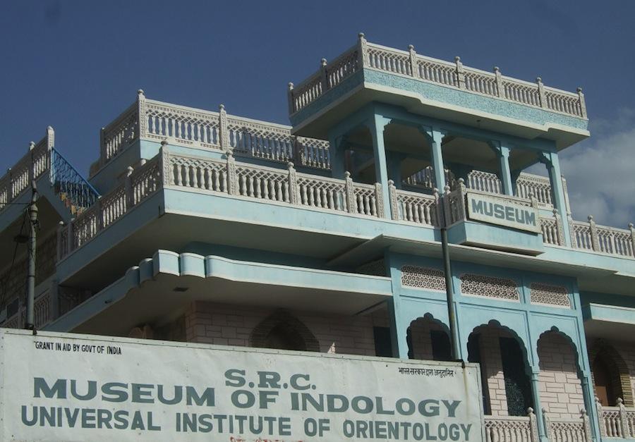 музей индологии