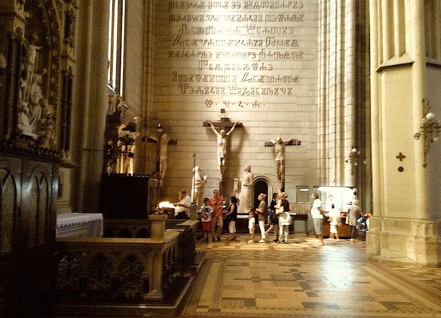 внутри Загребского собора