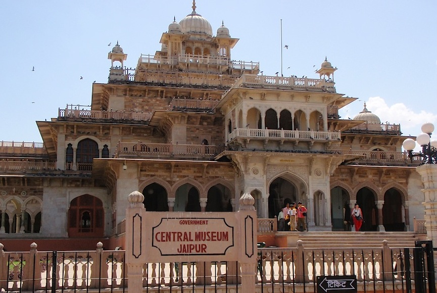 Государственный музей Джайпура Альберт Холл