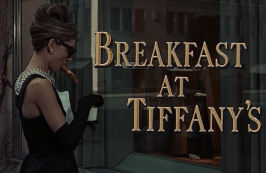 """Завтрак у Тиффани"", начальные кадры"