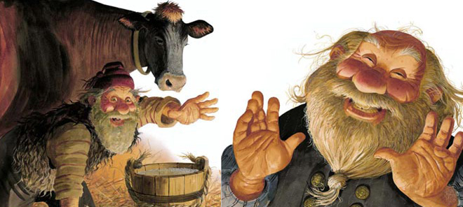 Giljagaur и Stúfur
