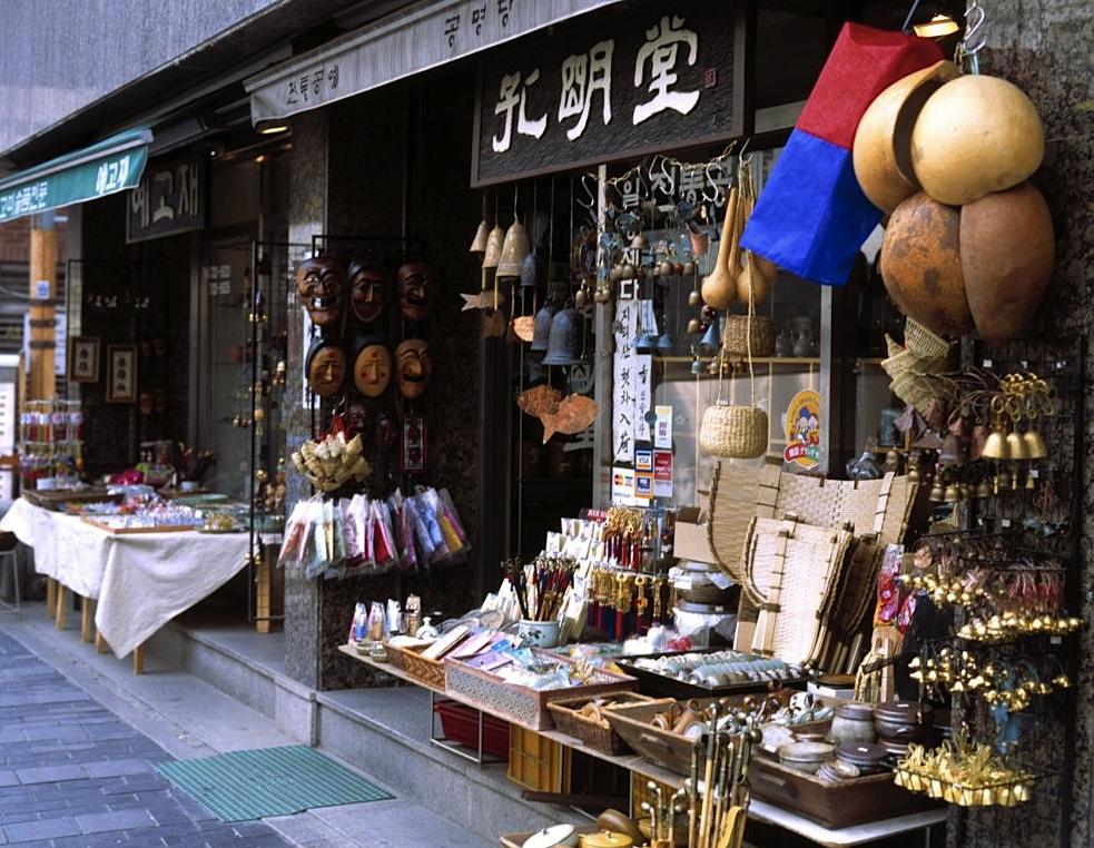 сувениры в районе Инсадон