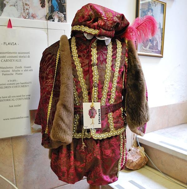 детский костюм в ателье Flavia