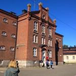 Тюремный музей