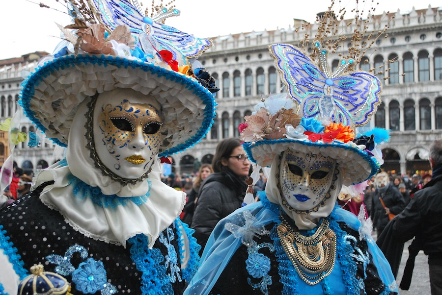 Синие маски