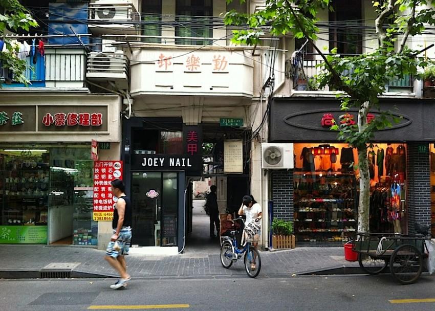 Французская концессия, Шанхай