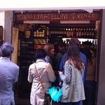 Флоренция без туристической суеты: сады Боболи и места с вкусной едой