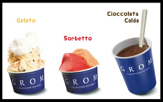 grom-gelato