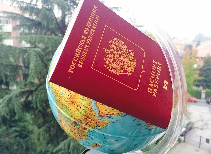 паспорт, глобус, россия