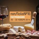 Trip-point.ru на ярмарке интеллектуальной литературы non/fictio№16