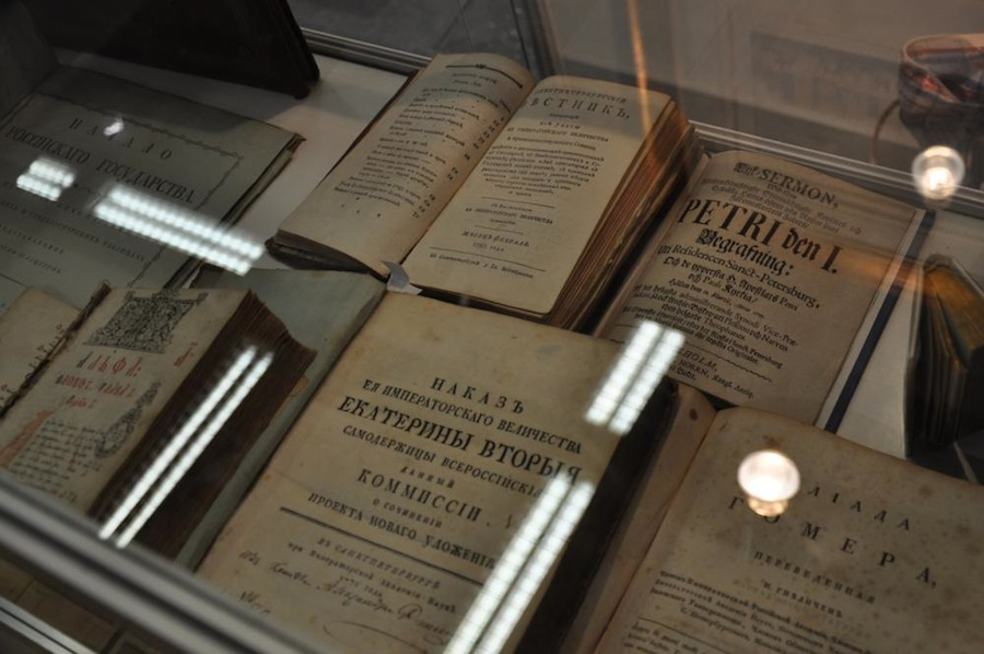 антикварная литература