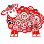 Наступил год Овцы по китайскому гороскопу, что он нам принесет?