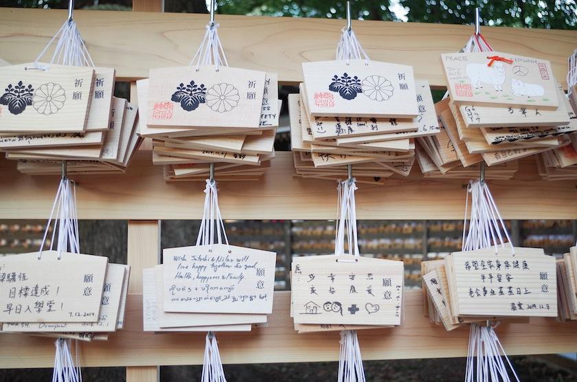 таблички с пожеланиями в храме Мэйдзи
