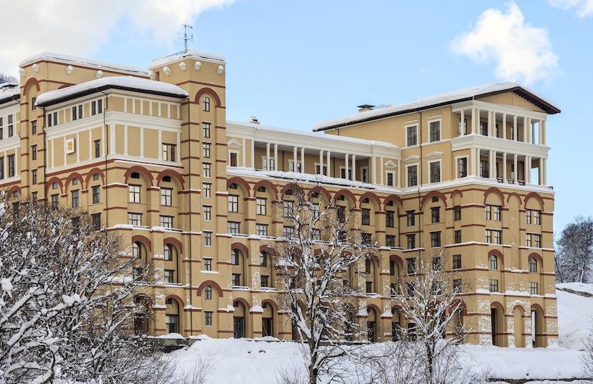 Отель Solis Sochi Hotel