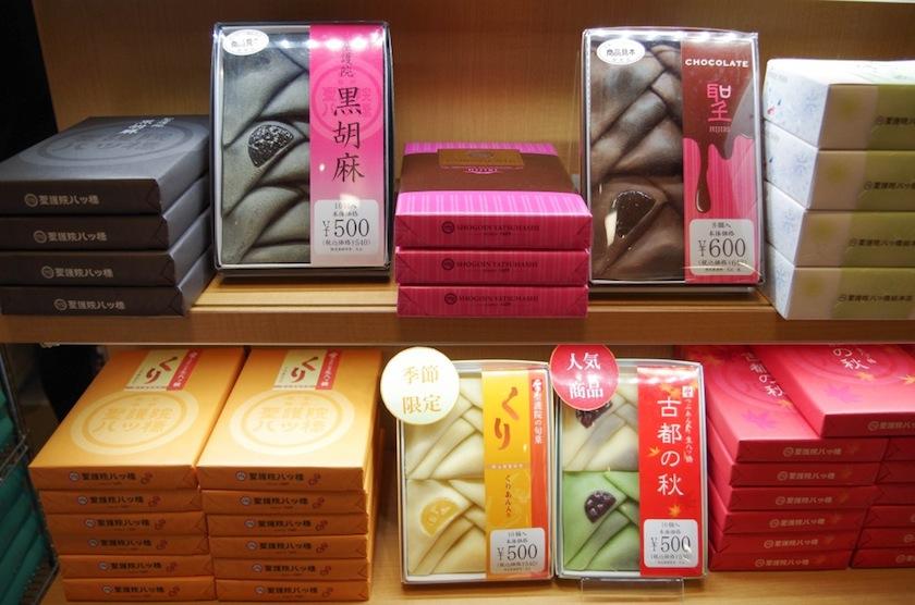 Японское печенье с бобами