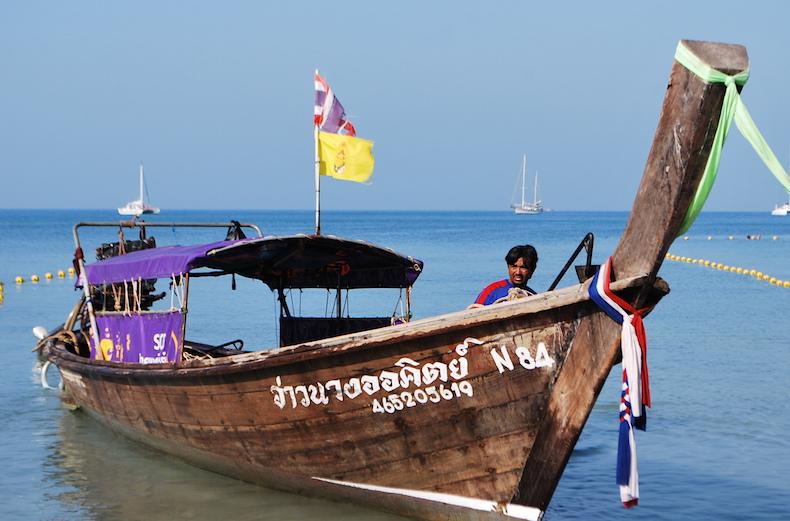 тайская лодка