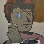 Граффити в Белграде: соц.реализм, украшенный творениями уличных художников