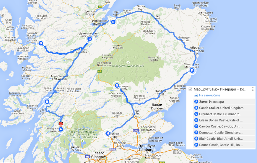 замки шотландии, карта