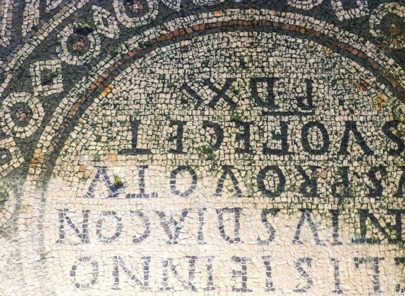 мозаичный пол в Евфразиевой базилике