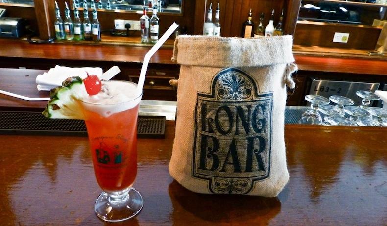 коктейль Singapore Sling