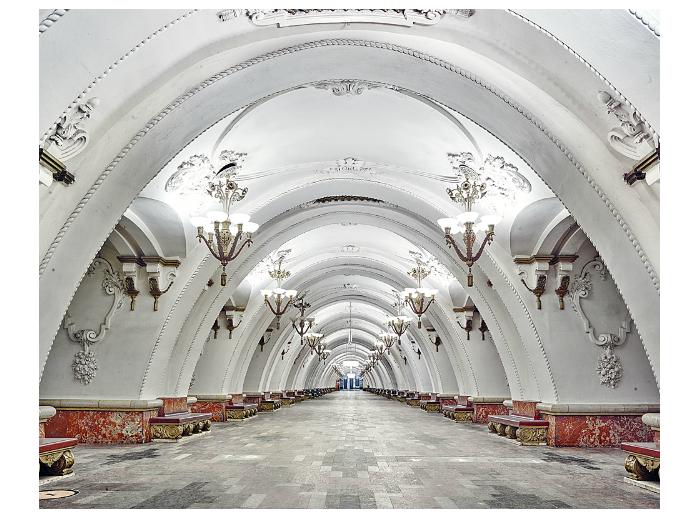 """Станция """"Арбатская"""""""