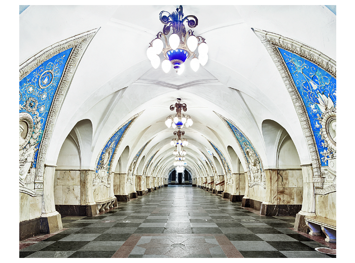 "станция метро ""Таганская Кольцевая"""