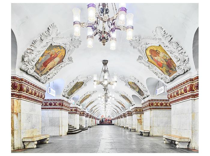 Станция метро Киевская