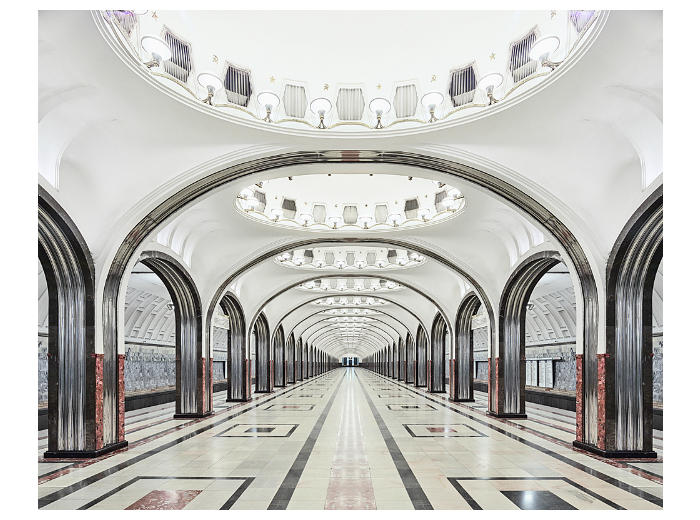 "станция метро ""Маяковская"""