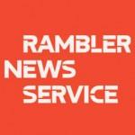 Rambler&Co запустила информационное агентство Rambler News Service
