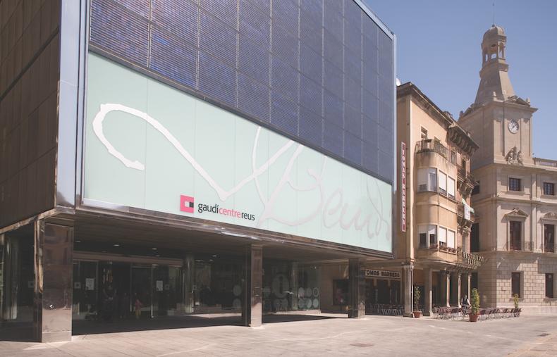 центр гауди в Реусе, Каталония