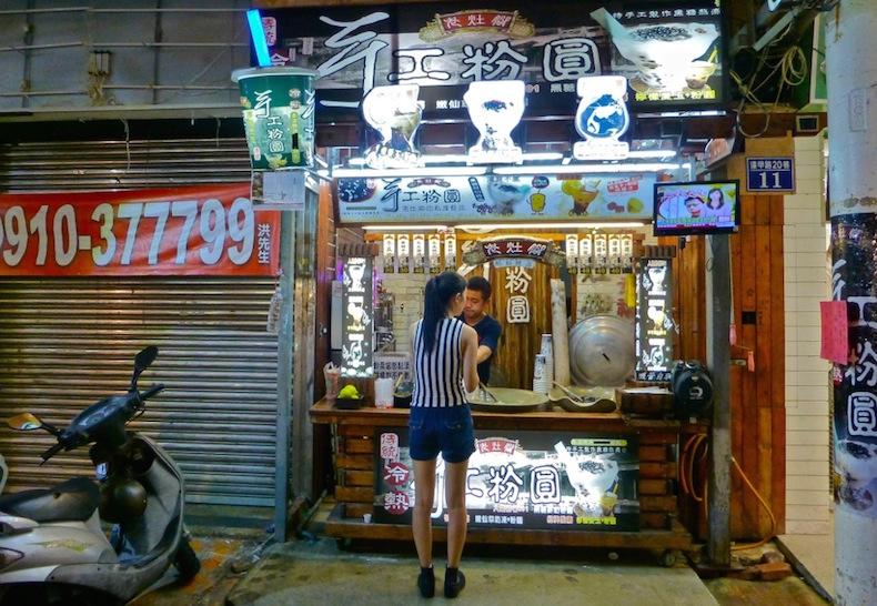 Тайбей, Тайвань,  «чай с пузырьками» (Bubble tea)