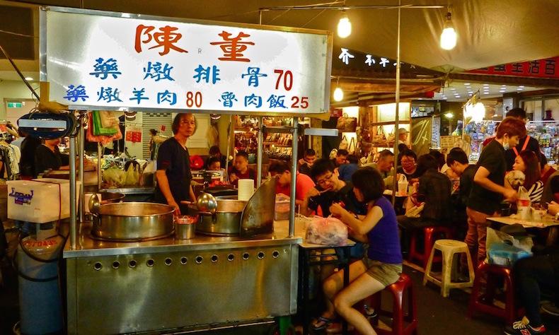 рынок Raohe, лоток с лечебным супом, Тайбей, Тайвань