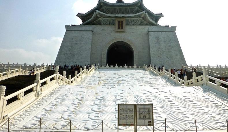 Мемориал Чан Кайши. Тайбей, Тайвань