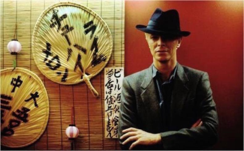 Дэвид Боуи в Токио, 1983 год