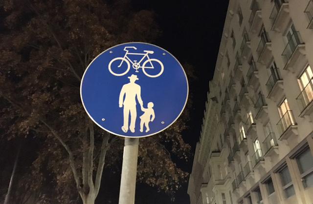 дорожные знаки, Вена