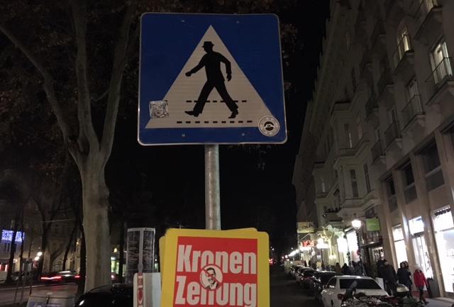 дорожные знаки Вена