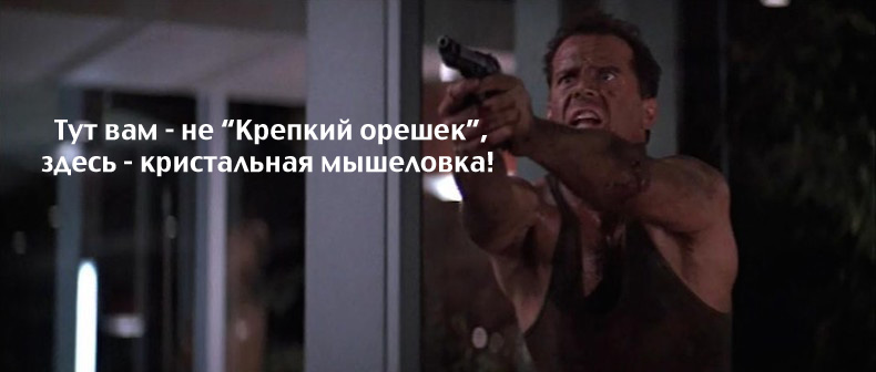 Die_Hard_John_McClane's_Beretta