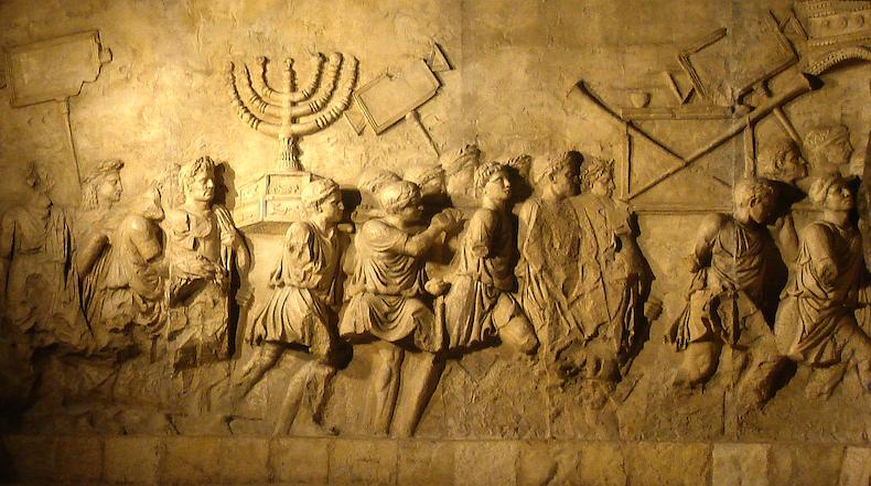Изображение Триумфа римлян во время Первой Иудейской войне на арке Тита в Риме