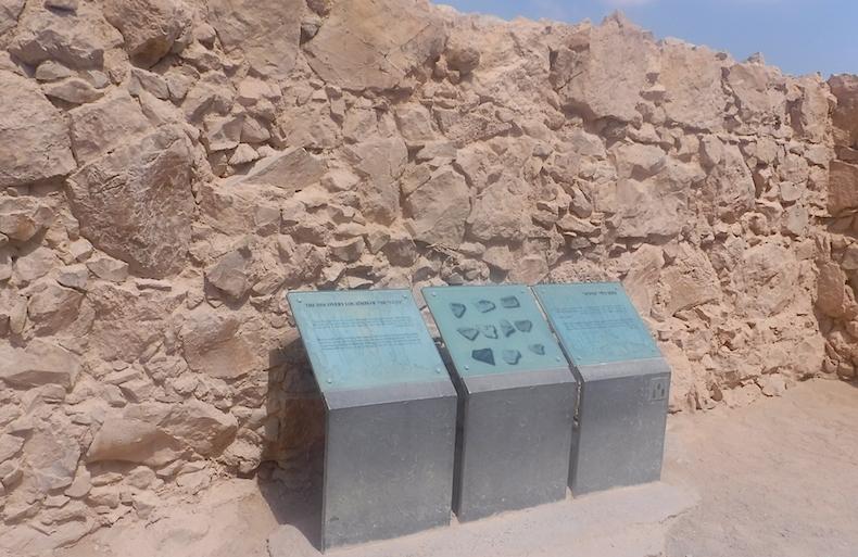 Площадка жребия, где были найдены остраконы