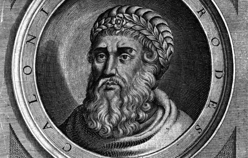 сохранившееся изображение царя Ирода