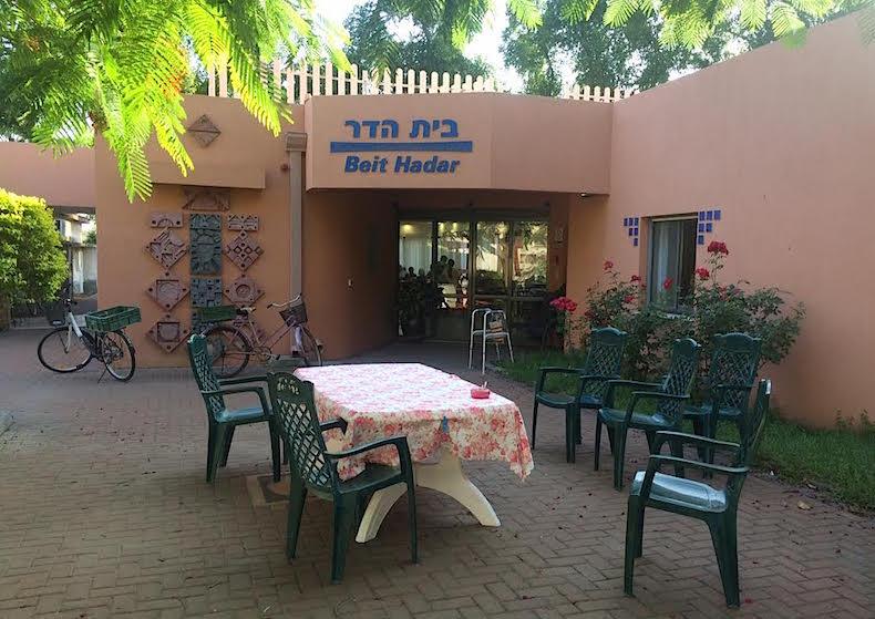 дом престарелых в кибуце Sha'ar HaGolan