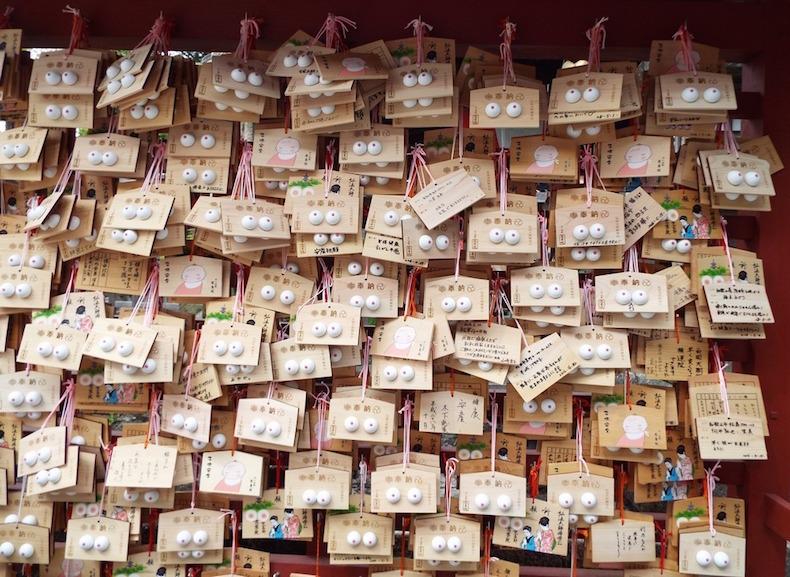 буддистский храм Джисон-Ин, храм груди, Япония