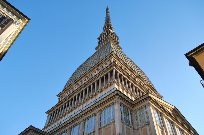 Башня Турина
